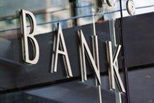 Банк в ликвидации